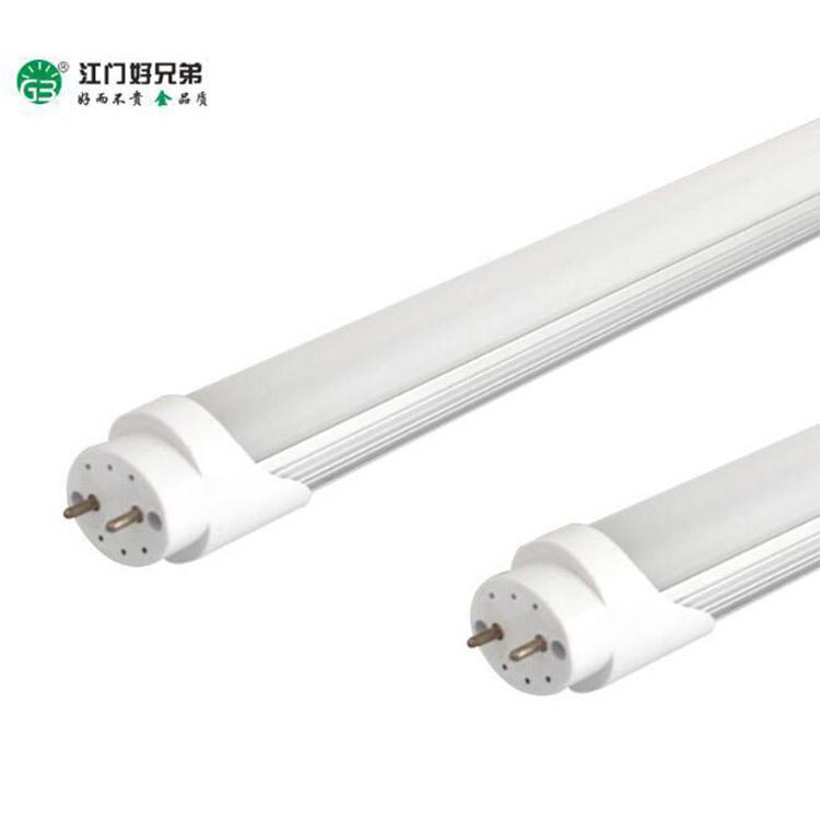 GB Ống đèn LED T8LED chia 1500-24W ống huỳnh quang LED tiết kiệm năng lượng ống dài 1,5 mét có thể đ