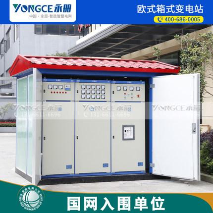Trạm biến áp điện  Cabin tiền chế trạm biến áp container 4000KVA Trạm biến áp hộp YBW-3150KVA / 10 /
