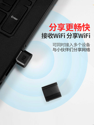 Xiaomi Card mạng  không dây card mạng máy tính để bàn wifi máy tính xách tay USB máy tính xách tay I