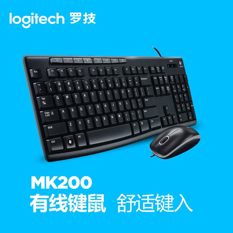 Logitech Bộ bàn phím + chuột Bộ bàn phím và chuột có dây Logitech MK200 Bộ bàn phím và chuột đa phươ