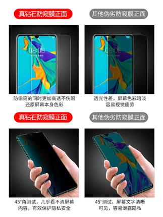 Bo Naier Miếng dán màn hình Huawei p30 phim cường lực p20pro toàn màn hình chống lén v10 vinh quang
