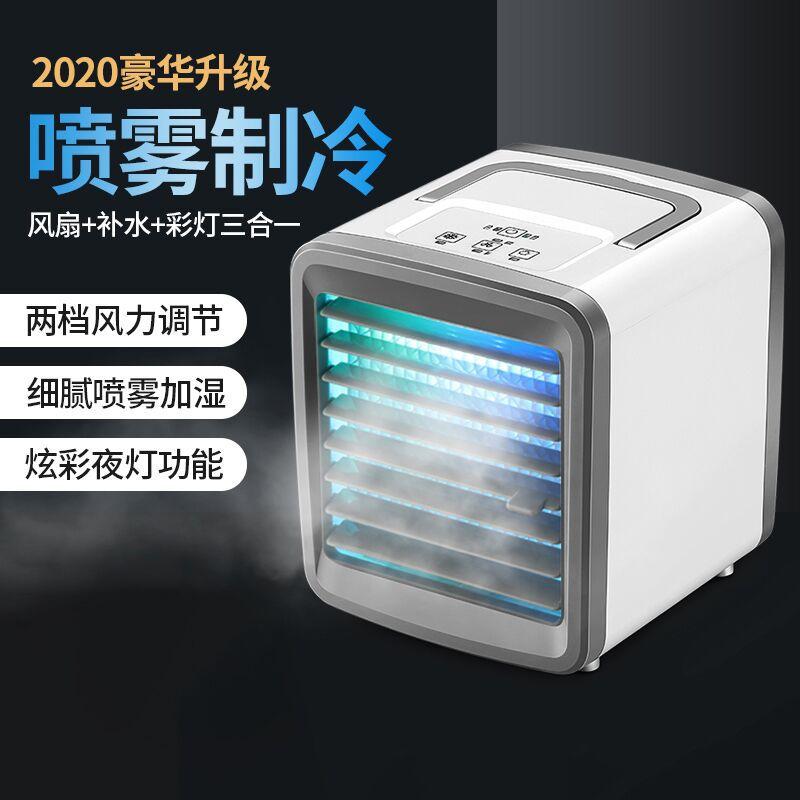 Quạt máy Nhà sản xuất di động mini máy làm mát không khí nhỏ điều hòa không khí làm mát và phun ẩm v
