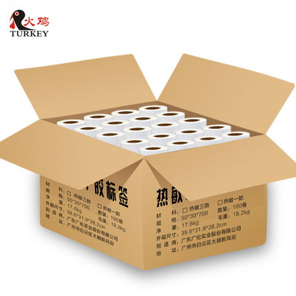 Tem dán in mã vạch  Giấy in nhiệt tự dính nhãn giấy 40x30 37 50 58 60 70 80 tá giấy siêu thị trà sữa
