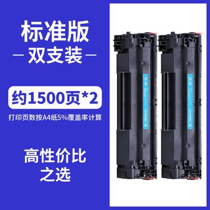 HP Hộp mực than  G & G áp dụng hộp mực HP 388a cc388a hộp mực m1136 hộp mực m1216 m1213 m226 m126 11