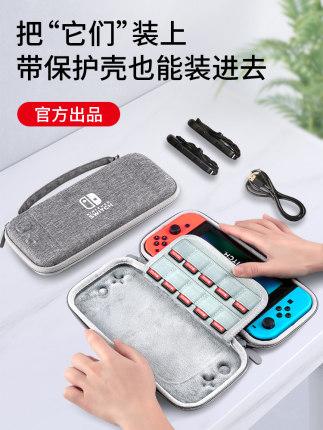 Vỏ đựng bảo vệ Máy trò chơi Nintendo dễ thương .