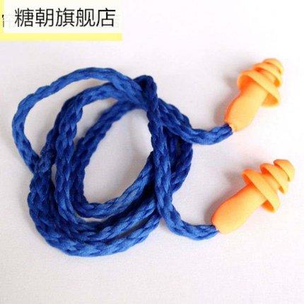 Nút bịt tai chống ồn trong tai với dây đeo bảo vệ bạn .