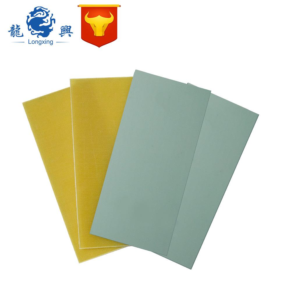 Vật liệu bảng sợi thủy tinh bảng epoxy màu vàng chống cháy nhiệt độ cao