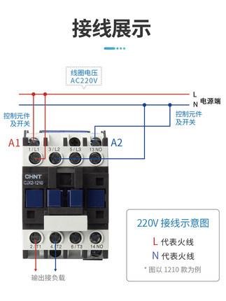 Công tắc tơ AC LIÊN HỆ CJX2-1210 một pha 220v ba pha 380v 1810 2510 6511 3210