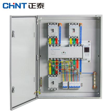 Chint Tủ mạng cabinet hoàn thành hộp phân phối XL-21 tủ điện đầu vào điện áp thấp và đầu ra tủ công