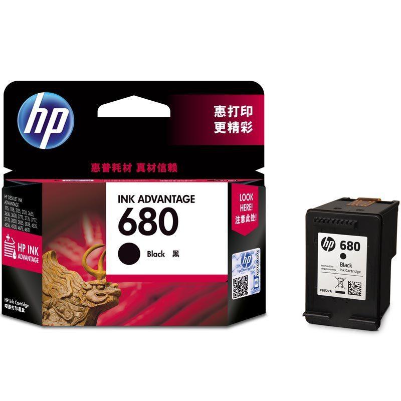 HP Hộp mực nước Hộp mực HP / HP 680 chính hãng F6V27AA cho 1118, 3638, 3838, 4538, 4678