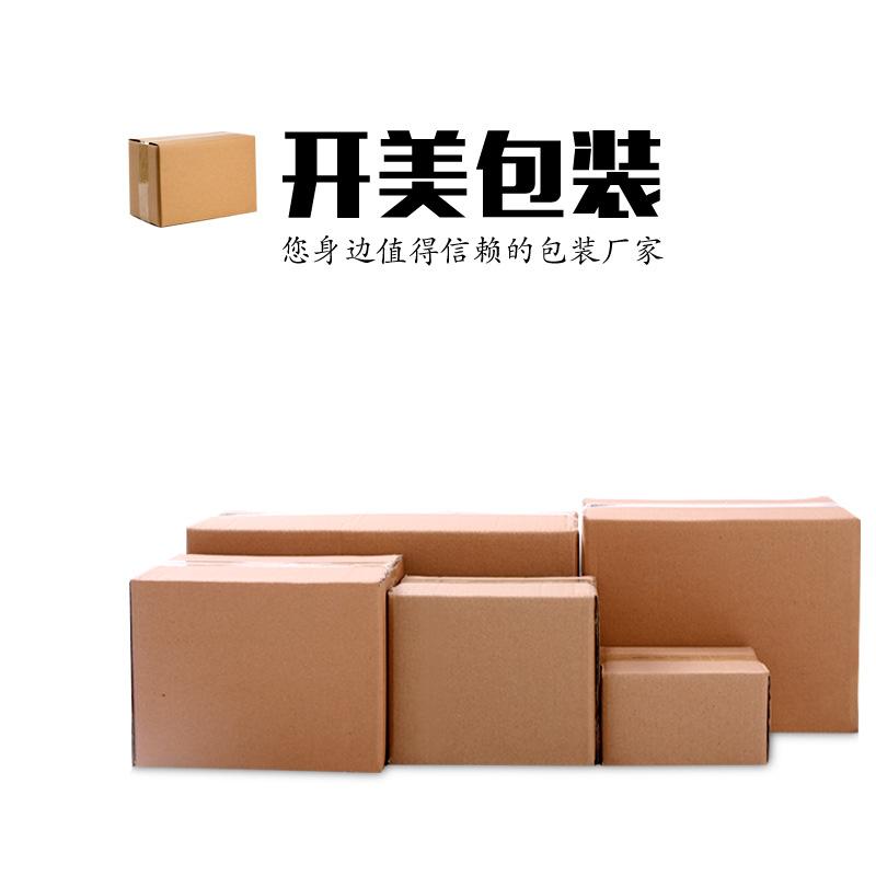 Thùng giấy bao bì carton tùy chỉnh có nhiều cỡ .