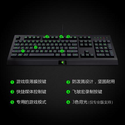 Razer Bộ bàn phím + chuột  Razer Viper Mouse + Sano Tarantula Bàn phím Máy tính để bàn Máy tính có c
