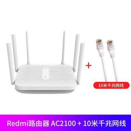 SF Xiaomi Redmi Router AC2100 Dual Gigabit Port Home WiFi Không dây tốc độ cao