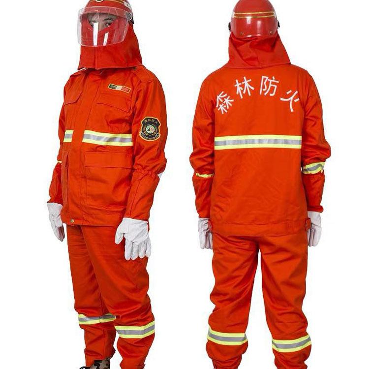 Trang phục chống cháy Quần áo chống cháy, quần áo chống cháy, quần áo chống cháy, quần áo chống cháy