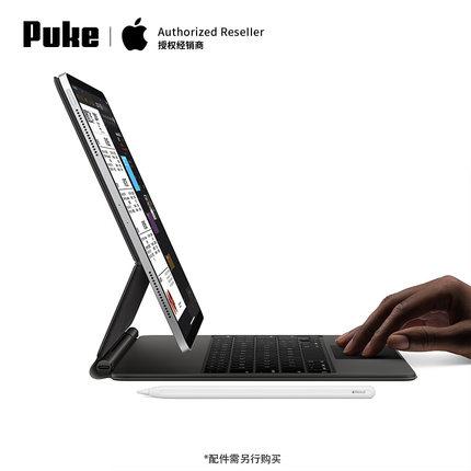 Apple Máy tính bảng  [24 vấn đề miễn lãi] 2020 máy tính bảng Apple / Apple iPad Pro 11 inch mới dành