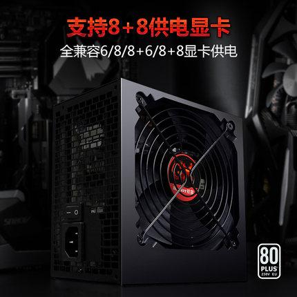 GX Thùng CPU Bộ nguồn Huntkey GX500 được đánh giá 500W thẻ trắng câm tiết kiệm năng lượng máy tính đ