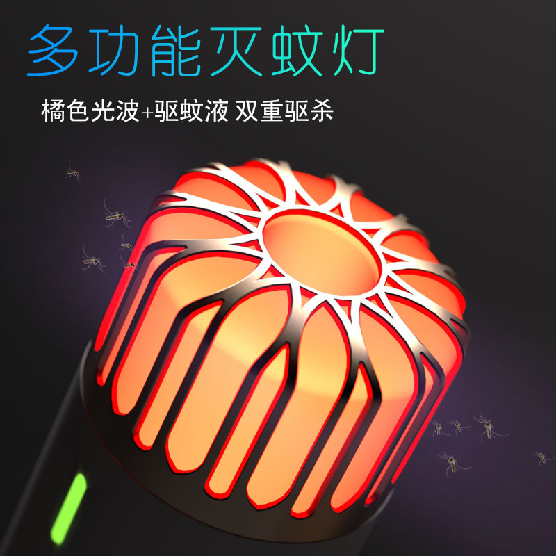 BAIMOON Đèn diệt muỗi 2020 mới USB chống muỗi đèn gia dụng đuổi muỗi chống muỗi đèn điện sưởi ấm muỗ
