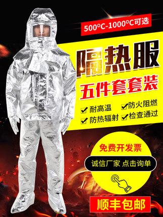 Li Hu Trang phục chống cháy  Quần áo chống cháy 500 độ 1000 độ lính cứu hỏa nhà chống cháy quần áo