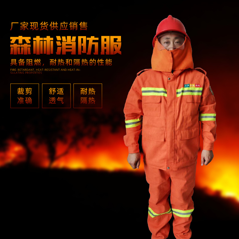 HONGAN Trang phục chống cháy Nhà máy bán trực tiếp quần áo chữa cháy rừng, chữa cháy, quần áo chống
