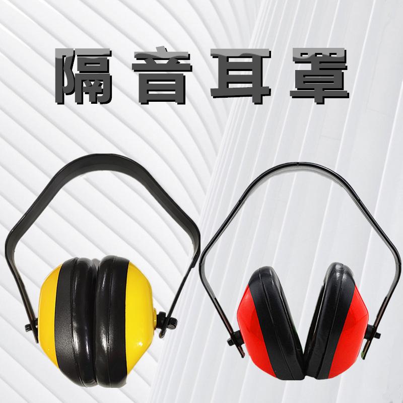 Tai nghe cách âm giảm tiếng ồn và bảo vệ tai .