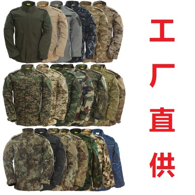 5·56 Áo nguỵ trang lính Thế hệ thứ hai CP đen quân đội Mỹ trăn hoa văn chiến thuật nam MCBK phù hợp