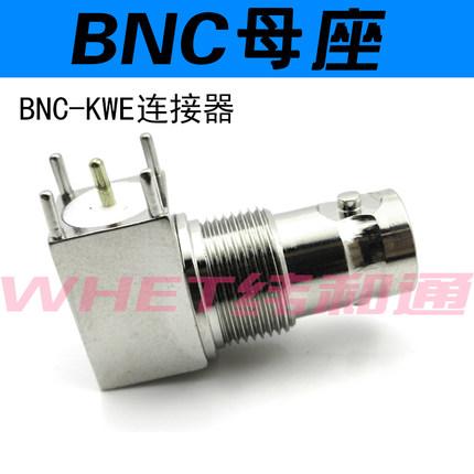 Ổ cắm BNC Q9 ổ cắm đầy đủ đồng BNC giám sát video kết nối BNC-KWE