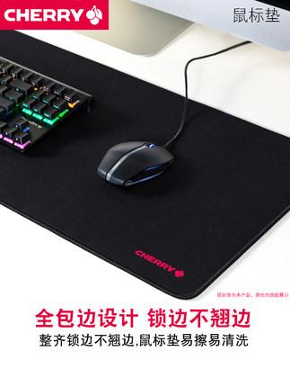 CHERRY Thảm lót chuột Đức CHERRY Cherry Chuột Pad Bàn phím Pad LoL Trò chơi FPS Điền kinh Máy tính M