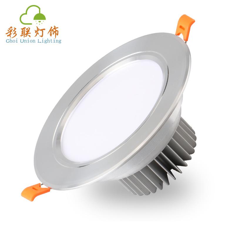 CAILIAN vỏ chụp đèn trần Nhà máy trực tiếp bán LED downlight vỏ kit kit đèn trần kit cao cấp tích hợ