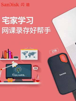 Sandisk Ổ cứng di động  Ổ đĩa trạng thái rắn di động Sandisk SanDisk 1T Giao diện loại cứng Ổ cứng S