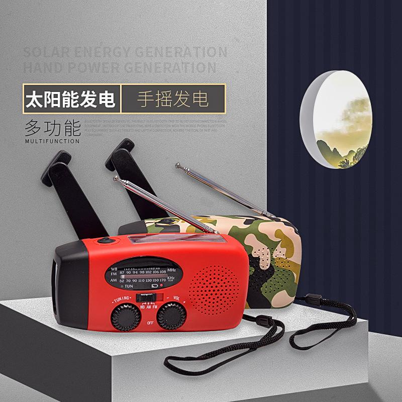 NUOYI Máy Radio Các nhà sản xuất cung cấp radio mặt trời ngoài trời với đài phát thanh sạc pin