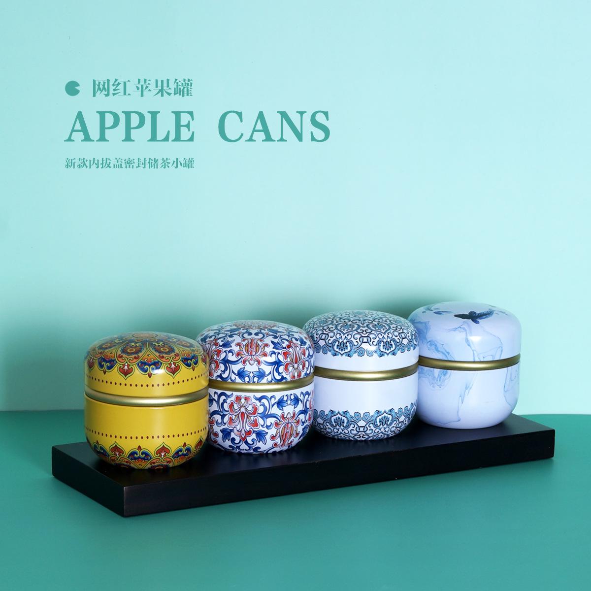 HEJING Hũ kim loại Hộp trà tròn nhỏ có thể 50g kim loại hoa trà thực phẩm hộp đóng gói phổ có thể đư