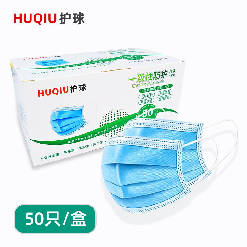 Khẩu trang y tế 3 lớp bảo vệ chống khói bụi .