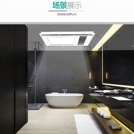 Máy sưởi ấm đa năng cho phòng tắm :  sưởi ấm + thông gió + chiếu sáng