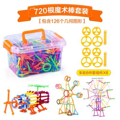 FAIRY TALE KINGDOM Đồ chơi luyện trí thông minh Sản phẩm mới bán buôn cho trẻ em cây đũa thần thông
