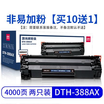 HP Hộp mực than  Mạnh mẽ hơn 39A dễ dàng để thêm hộp mực cho HP HP1007 M1136 P1108 m126a P1106 HP388