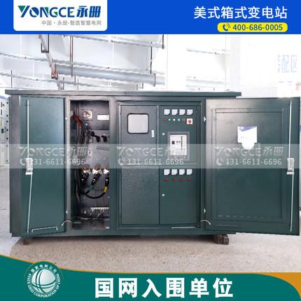 Trạm biến áp điện  Máy biến áp hộp kết hợp của Mỹ ZGS11-H (Z) -50KVA-160KVA 80KVA Máy biến áp ngâm d