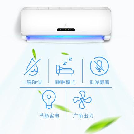 Máy điều hòa không khí treo tường Shenhua / 1,5hp