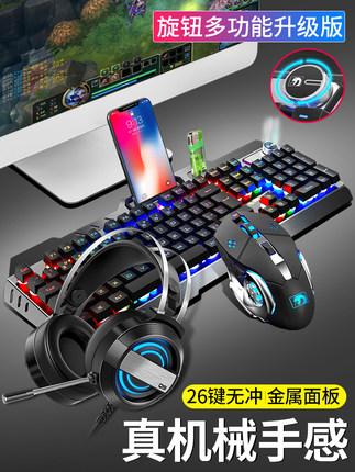 Bộ Bàn phím và chuột + Bộ tai nghe có dây cho game thủ .