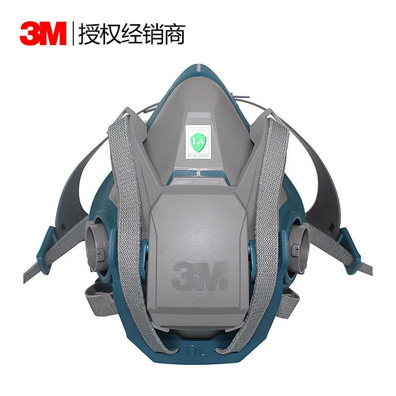 3M Mặt nạ phòng chống khí độc 6502QL giải phóng nhanh mặt nạ bảo vệ nửa mặt silicon chống vi-rút đượ