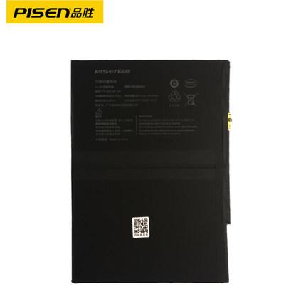 Pin Pin điện thoại  PISEN ipad5 ipad air2 ipad6 Máy tính bảng Apple ipadair2 / air1 pin thay thế ipa