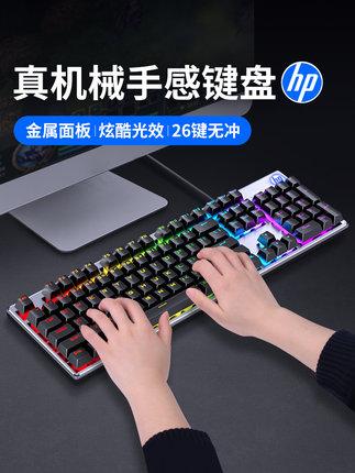 Bộ bàn phím và chuột kèm tai nghe có dây cho máy tính .
