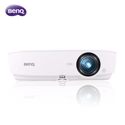 Benq Cinema gia đình  / BenQ máy chiếu văn phòng tại nhà đào tạo thương mại giảng dạy 1080p HD rạp h