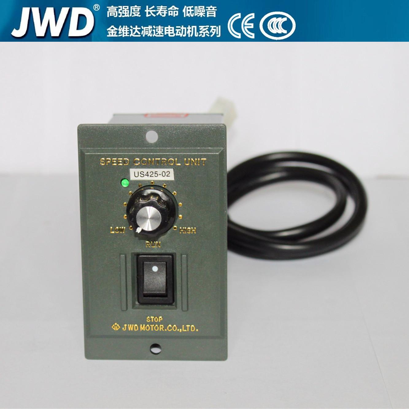 Thống đốc động cơ loại bảng điều khiển tốc độ vô cấp Thương hiệu: JWD Jinweida