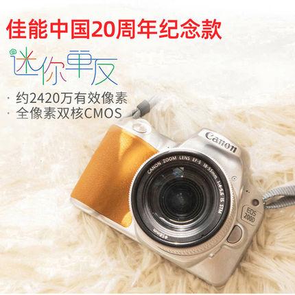 Canon Máy ảnh phản xạ ống kính đơn / Máy ảnh SLR [Giao hàng nhanh] Máy ảnh DSLR chuyên nghiệp độ phâ