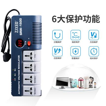 Bộ nguồn ổn định một pha AC Bộ điều chỉnh điện áp TV / 1500W