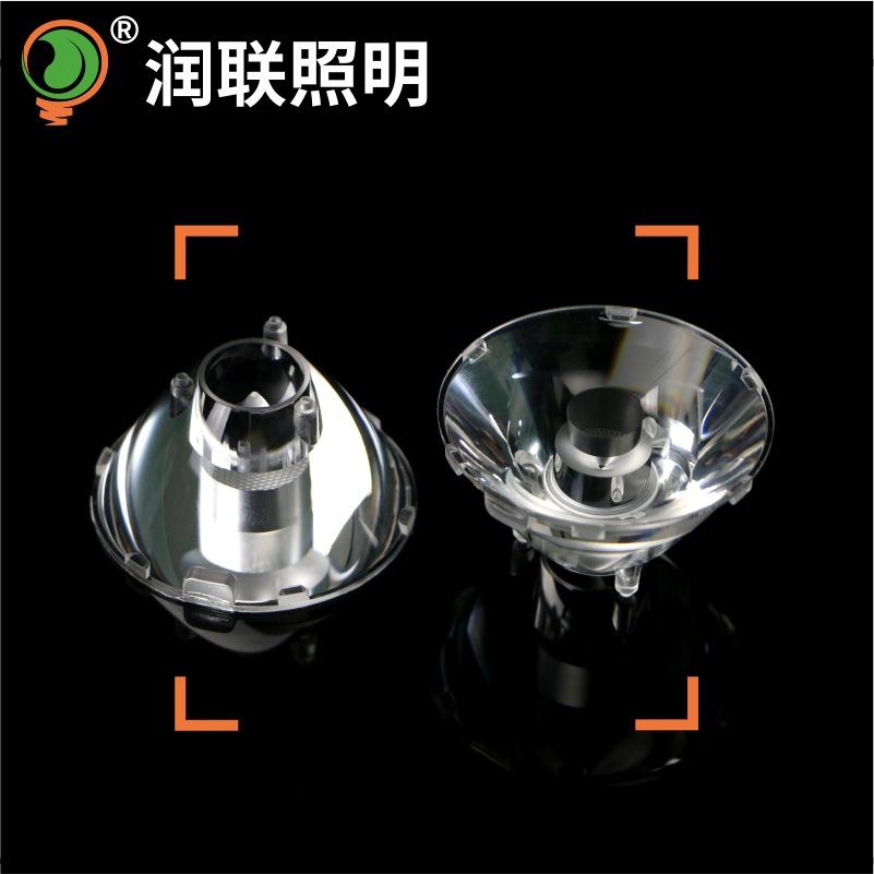 RUNLIAN Đèn LED thấu kính Ống kính tụ đường kính 50MM bề mặt ánh sáng 2,9 độ chiếu sáng một ống kính