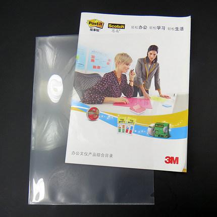 Hao Lixin Túi đựng chuyển phát nhanh 30 a4 túi hai trang clip đơn trong suốt Tập tin E 310 túi nhanh