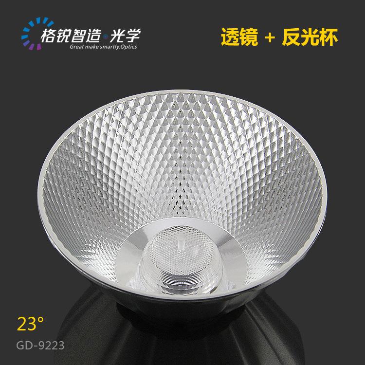 GRZZ Cup phản quang Cốc phản xạ 10 độ, cốc phản xạ COB, GD-9210, được sản xuất bởi Gree, cốc phản xạ