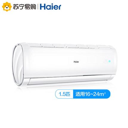 Haier Máy điều hoà   / Haier 1.5HP chuyển đổi tần số cấp độ đầu tiên tiết kiệm năng lượng cho máy đi