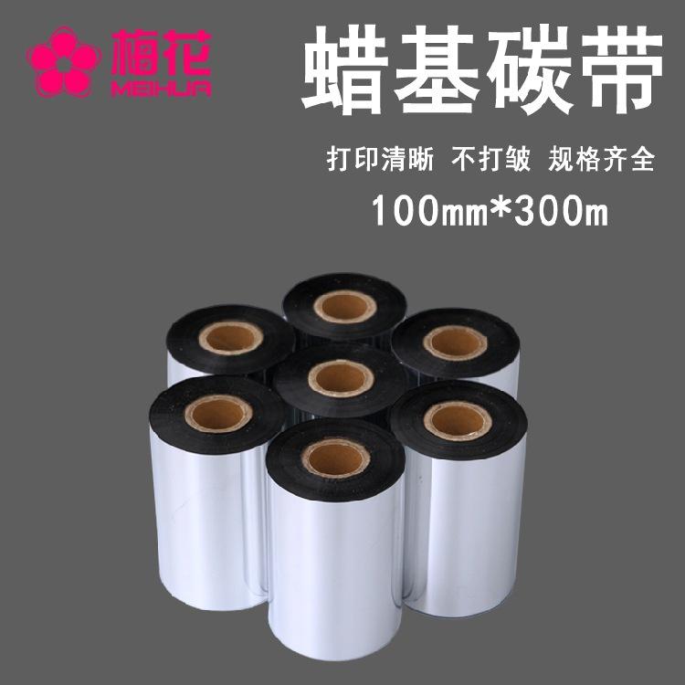 MEIHUA Ruy băng than Nhà máy bán hàng trực tiếp của ruy băng carbon dựa trên sáp tùy chỉnh máy in mã